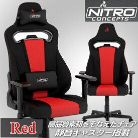 ゲーミングチェア Nitro Concepts E250 レッド アーキサイト NC-E250-BR 耐荷重125kg アームレスト ネックピロー ランバーサポート付属 スチール素材 送料無料 NC-E250 NCE250BR