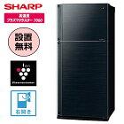 シャープ 冷蔵庫 たっぷり545L プラズマクラスター 幅約80cm 2ドア 高品位ガラスドア採用 冷凍冷蔵庫 冷蔵庫 SJ-55W-B SJ55W SJ55WB 2ドア冷蔵庫 SHARP