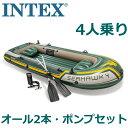 INTEX Seahawk4 ゴムボート 4人乗り オール2本 ポンプ付き 釣竿ホルダー付き シーフォーク シーホーク 4人用ゴムボー…