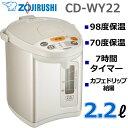 象印 マイコン沸とう電気ポット 2.2L 保温 7時間タイマー CD-WY22-HA グレー 98度 70度 カフェドリップ給湯 ZOJIRUSHI…