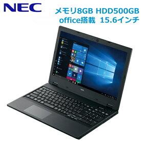 【MS Office2019搭載】WEBカメラ内蔵 NEC VersaPro VX 8GBメモリ HDD 500GB 15.6型 DVD テンキー付き PC-VKE18XB6MBT6ZFZZY