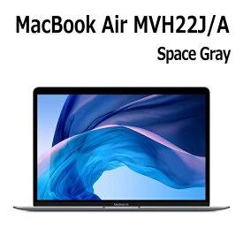 2020年3月発売 Apple MacBook Air 13.3型 Touch ID 512GB スペースグレイ MVH22J/A Retinaディスプレイ 13.3型 Core i5 SSD 512GB 8GB