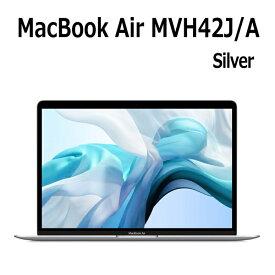 2020年3月発売 Apple MacBook Air 13.3型 Touch ID 512GB シルバー MVH42J/A Retinaディスプレイ 13.3型 Core i5 SSD 512GB 8GB
