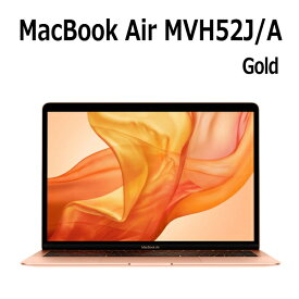 Apple MacBook Air 13.3型 Touch ID 512GB ゴールド MVH52J/A Retinaディスプレイ 13.3型 Core i5 SSD 512GB 8GB