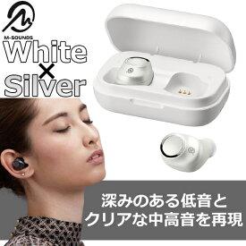 ワイヤレスイヤホン Bluetooth 両耳 カナル型 防水IPX7 大容量バッテリー Bluetoothイヤホン M-SOUNDS ホワイト×シルバー 完全ワイヤレスフォン MS-TW3WS MS-TW3 MSTW3 MSTW3WS