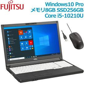 【光学ドライブ Webカメラ搭載】富士通 LIFEBOOK A5510/FX ノートパソコン 15.6型 Win10 Pro Core i5-10210U 8GB SSD 256GB Bluetooth5.0 Wi-Fi6 テンキー付 高速無線LAN 有線LAN HDMI RJ-45 FUJITSU FMVA8804AP