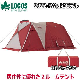 【秋冬キャンプに最適】ロゴス 2022LIMITED PANELプラトー XL (難燃RS+T/C) 71805614 収納バッグ付き テント LOGOS キャンプ用品 2ルームテント アウトドア アウトドア用品
