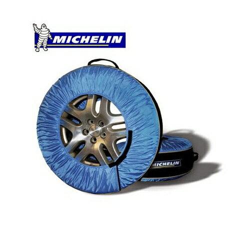 ★MICHELIN ミシュラン タイヤバッグ タイヤカバー バッグ 4本分 サイズ調整付 Michelin タイヤバック4個セット 131260 タイヤカバー