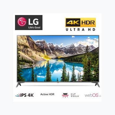 ★LGエレクトロニクス・ジャパン 液晶テレビ TV IPSパネル 4K対応 55V型 地上 BS 110度CSチューナー内蔵 USB端子 2チューナー 無線LAN Active HDR 55UJ6100