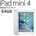 ★Apple アップル iPad mini 4 MK9H2J/A 64GB シルバー Retinaディスプレイ Wi-Fiモデル アイパッドミニ 7.9型 MK...