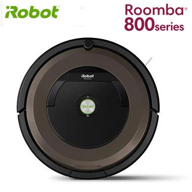 ★【国内正規品】iRobot アイロボット ルンバ890 ロボット掃除機 800シリーズ ピューター ブラウン系 Roomba890 R890060本体 全自動掃除機 Wi-Fi対応 ルンバ890 ルンバ890