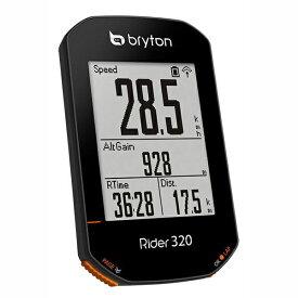 送料無料 BRYTON(ブライトン) GPSサイクルコンピューター Rider320E 本体セット 【自転車用品】【メーカー純正品】【正規代理店品】