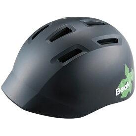 ブリヂストン 子供用ヘルメット Beak(ビーク) CHB5157 ブラック 【自転車用品】【メーカー純正品】【正規代理店品】