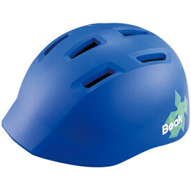 【メーカー純正品】【正規代理店品】ブリヂストン 子供用ヘルメット Beak(ビーク) CHB5157 ブルー 【自転車用品】