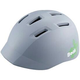 ブリヂストン 子供用ヘルメット Beak(ビーク) CHB5157 グレー 【自転車用品】【メーカー純正品】【正規代理店品】