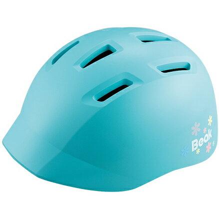★12月1日10時までスマホエントリーでポイント10倍★ブリヂストン(BRIDGESTONE) 子供用ヘルメット Beak(ビーク) CHB5157 ミント
