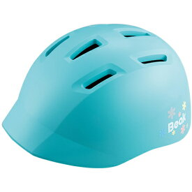 ブリヂストン 子供用ヘルメット Beak(ビーク) CHB5157 ミント