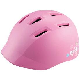 ブリヂストン 子供用ヘルメット Beak(ビーク) CHB5157 ピンク 【自転車用品】【メーカー純正品】【正規代理店品】