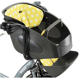 送料無料 ブリヂストン bikke POLAR用 フロントチャイルドシートクッション FBP-K Y-Y ドットイエロー