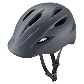 【メーカー純正品】【正規代理店品】ブリヂストン 自転車用ヘルメット クルムス CH-BSM Mサイズ(54cm〜58cm、330g) ネイビー 【自転車用品】