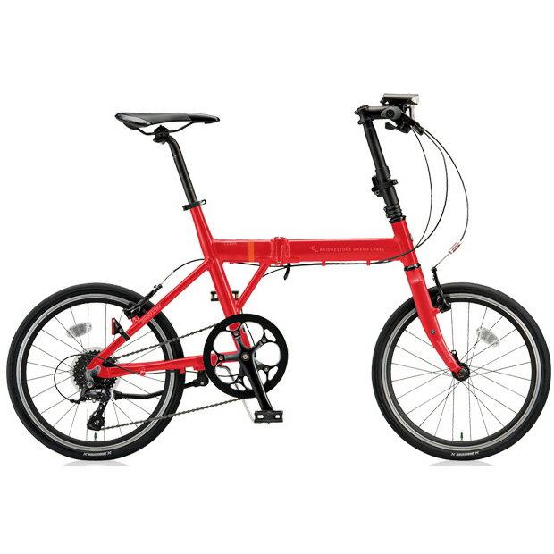ブリヂストングリーンレーベル 折りたたみ自転車 CYLVA(シルヴァ) F VF8F20 E.Xフレッシュレッド 20サイズ 【2018年モデル】【完全組立済自転車】
