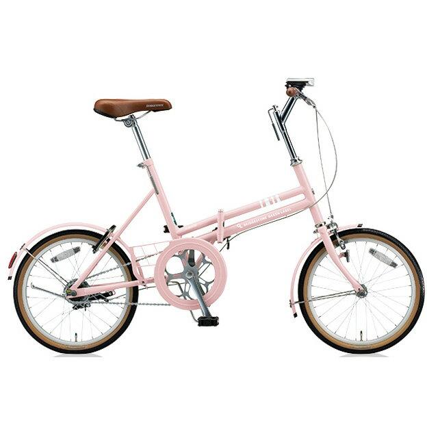 ブリヂストン 折りたたみ自転車 マークローザ F MRF81 E.Xサンドピンク 変速なし 【2018年モデル】【完全組立済自転車】