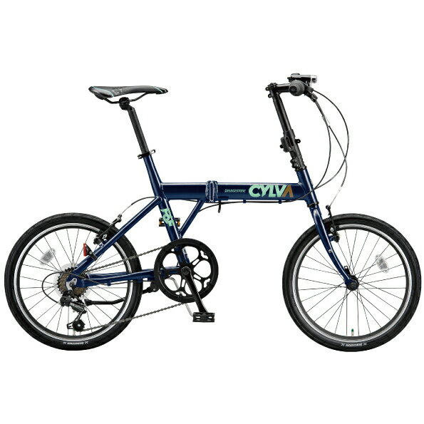 ブリヂストングリーンレーベル 折りたたみ自転車 CYLVA (シルヴァ) F6F206 E.Xノーブルネイビー 20インチ【2016年モデル】