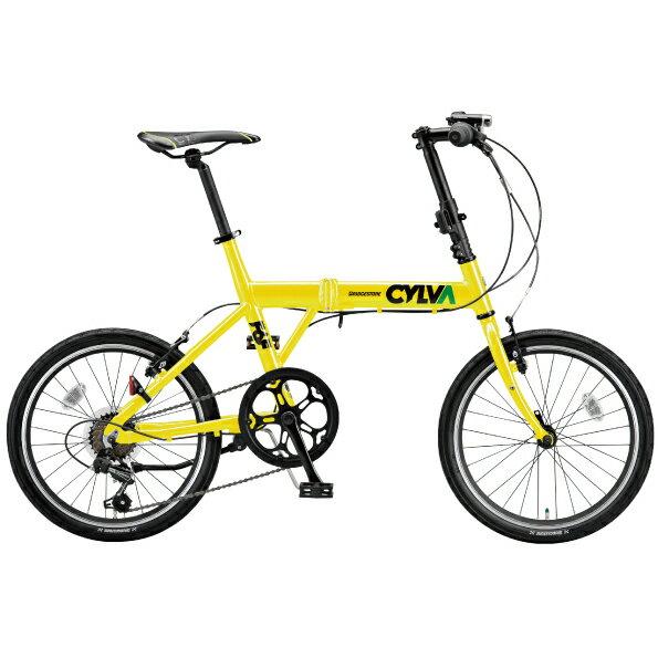 ブリヂストングリーンレーベル 折りたたみ自転車 CYLVA (シルヴァ) F6F206 E.Xサンイエロー 20インチ【2016年モデル】