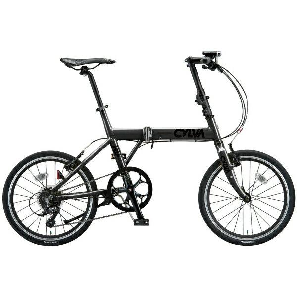 ブリヂストングリーンレーベル 折りたたみ自転車 CYLVA (シルヴァ) F8F206 P.Xパールブラック 20インチ【2016年モデル】