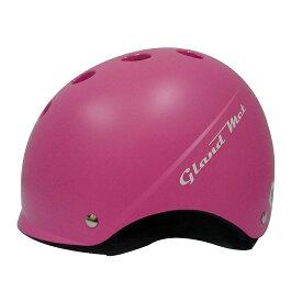 ブリヂストン グランメット ピンク CHG4653 【自転車用品】【メーカー純正品】【正規代理店品】