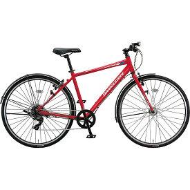防犯登録付き 送料無料 ブリヂストン 自転車 TB1 TB420 FXピュアレッド 【2020年モデル】【完全組立済自転車】