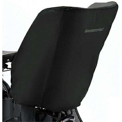 ブリヂストン スタイリッシュリヤチャイルドシートカバー RCC-SC3 ブラック