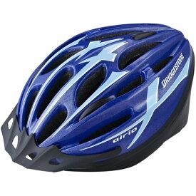 ブリヂストン 子供用ヘルメット エアリオ CHA5456 54〜56cm(Mサイズ) B371300BU 【自転車用品】【メーカー純正品】【正規代理店品】