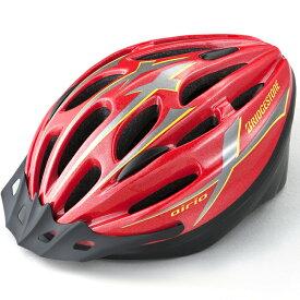 ブリヂストン 子供用ヘルメット エアリオ CHA5456 54〜56cm(Mサイズ) B371300R 【自転車用品】【メーカー純正品】【正規代理店品】