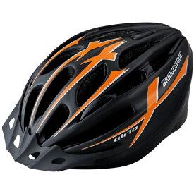 ブリヂストン 子供用ヘルメット エアリオ CHA5660 56〜60cm(Lサイズ) B371301BL 【自転車用品】【メーカー純正品】【正規代理店品】