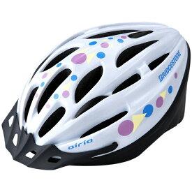 ブリヂストン 子供用ヘルメット エアリオ CHA5660 56〜60cm(Lサイズ) B371301W 【自転車用品】【メーカー純正品】【正規代理店品】