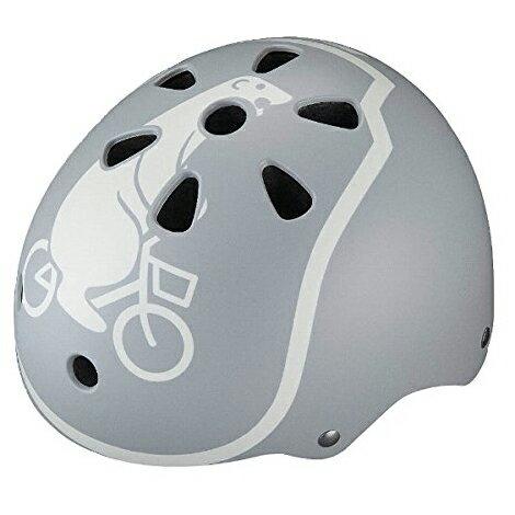 ブリヂストン 子供用ヘルメット bikke ビッケ CHBH5157 51〜57cmサイズ B371582LB