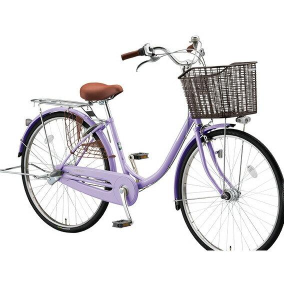 ブリヂストン(BRIDGESTONE) シティサイクル エブリッジU EB63UT E.Xスイートラベンダー 26インチ3段変速 点灯虫(オートライト)ランプ 【2017年モデル】【完全組立済自転車】