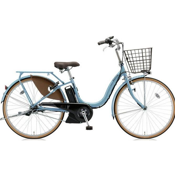 ブリヂストン アシスタファイン A4FC18 E.Xマリノブルー 24インチ3段変速 電動自転車【2018年モデル】【完全組立済自転車】