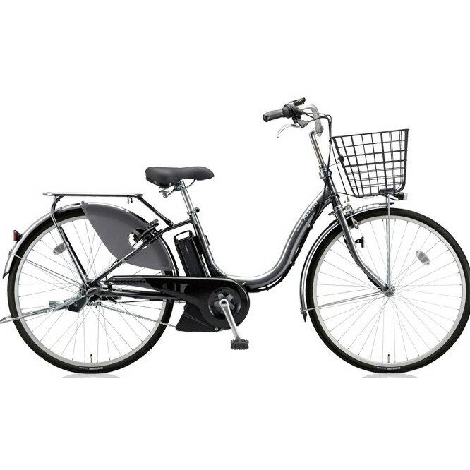 ブリヂストン アシスタファイン A6FC18 M.XHスパークルシルバー 26インチ3段変速 電動自転車【2018年モデル】【完全組立済自転車】