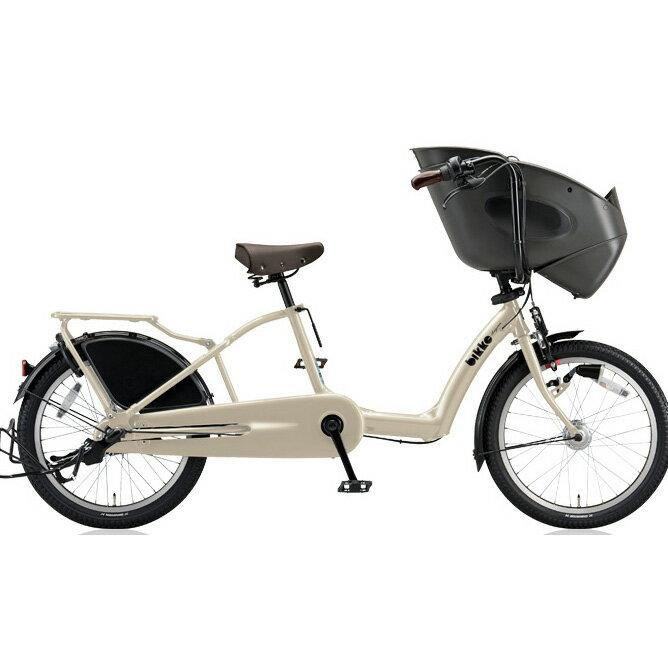 ブリヂストン 子供乗せ自転車 ビッケポーラー(bikke POLAR) b BP03UT T.レトログレージュ 【2018年モデル】【完全組立済自転車】