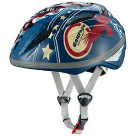 OGK KABUTO 子供用ヘルメット スターリー フラッグブルー 54-56cm 【自転車用品】【メーカー純正品】【正規代理店品】