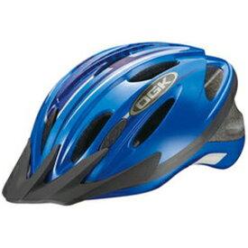 送料無料 OGK KABUTO 子供用ヘルメット WR-L 57-60cm メタリックブルー 【自転車用品】【メーカー純正品】【正規代理店品】