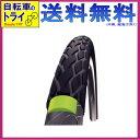 【楽天スーパーポイントアッププログラム開催中】送料無料 シュワルベ(SCHWALBE) タイヤ マラソン 26×1.50【自転車…