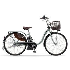 【メーカー純正品】【正規代理店品】ヤマハ(YAMAHA) 電動アシスト自転車 PAS With PA26W ピュアシルバー 【2021年モデル】【完全組立済自転車】