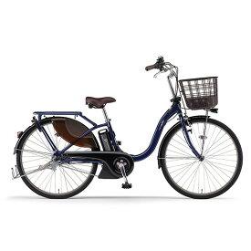 【メーカー純正品】【正規代理店品】ヤマハ(YAMAHA) 電動アシスト自転車 PAS With PA26W ノーブルネイビー 【2021年モデル】【完全組立済自転車】