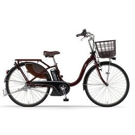 【メーカー純正品】【正規代理店品】ヤマハ(YAMAHA) 電動アシスト自転車 PAS With PA26W カカオ 【2021年モデル】【完全組立済自転車】