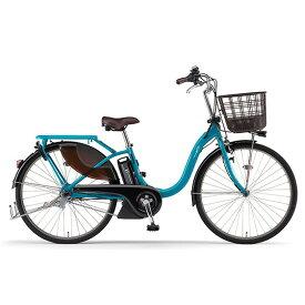 【メーカー純正品】【正規代理店品】ヤマハ(YAMAHA) 電動アシスト自転車 PAS With PA26W アクアシアン 【2021年モデル】【完全組立済自転車】