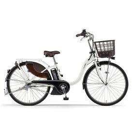 【メーカー純正品】【正規代理店品】ヤマハ(YAMAHA) 電動アシスト自転車 PAS With PA26W ピュアパールホワイト 【2021年モデル】【完全組立済自転車】