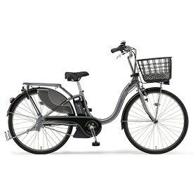 送料無料 ヤマハ(YAMAHA) 電動アシスト自転車 PAS With SP PA24WSP グレーメタリック 【2020年モデル】【完全組立済自転車】